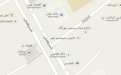نقشه مطب دکتر کرمی